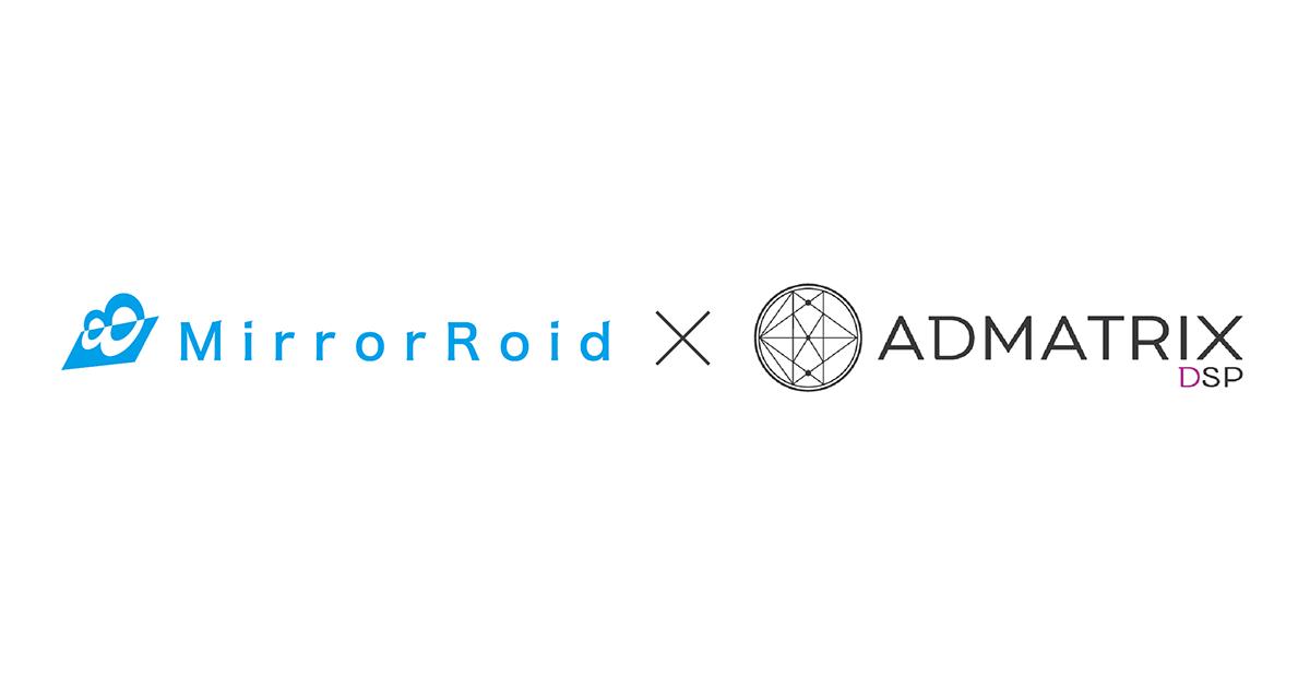株式会社クライドが提供するADMATRIX DSPがミラーロイド社と連携